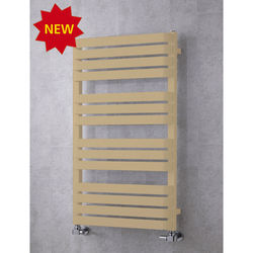 COLOUR Heated Towel Rail & Wall Brackets 1110x500 (Beige).
