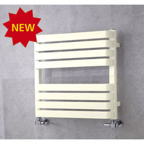 COLOUR Heated Towel Rail & Wall Brackets 655x500 (Cream).