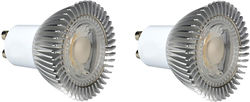 Hudson Reed LED Lamps 2 x GU10 5W Dimmable COB LED Lamps (Cool White).
